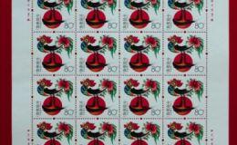 2005年邮票大版生肖鸡