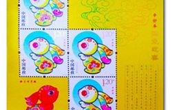 第三轮生肖兔赠版邮票的价值意义