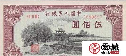 揭秘1951年人民币500元背后的市场行情