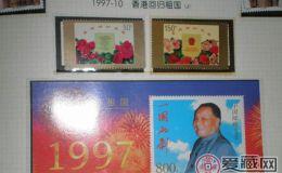 香港回归小型张的价格还会上涨