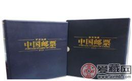 藏友都在寻找的2013年邮票大版