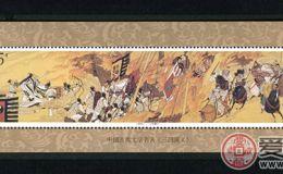 关于三国小型张第四组邮票价值
