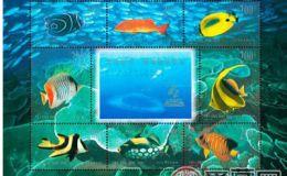 现在海底世界小型张的收藏价值好吗