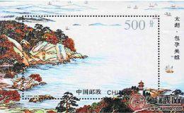 太湖小型张邮票真的那么值钱?
