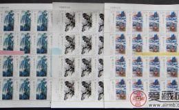 2016年邮票大版行情大好