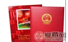 2004年邮票年册