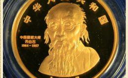 齐白石金币(5oz)是否具有收藏价值?  齐白石是中国伟大杰出
