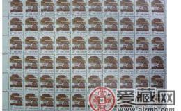 民居整包邮票里的风俗习惯