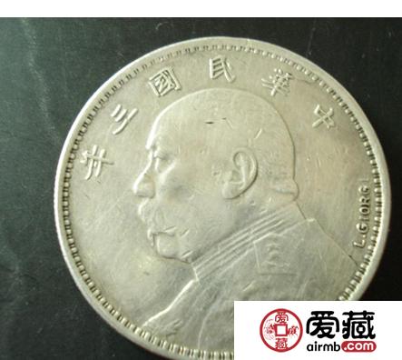 中华民国三年袁大头