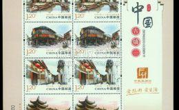2013-12中国古镇小版收藏价值怎么样?