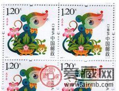 收藏第三轮生肖鼠赠版邮票很明智