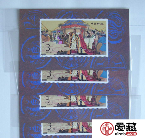 不一样的王昭君小型张邮票