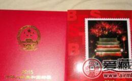 珍藏中国邮票年册