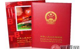 2001年邮票年册价格翻倍涨