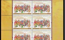 2005年西藏版票持续升值