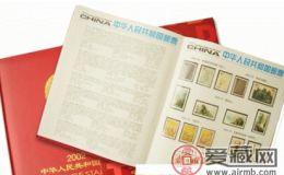 2002年邮票年册简介