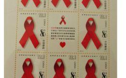 艾滋病小版张收藏价值怎么样?