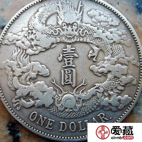 银元价格表2015图片告诉你银元收藏价值