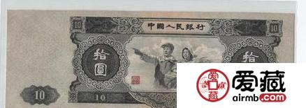 人民币大黑十收藏价值有多高
