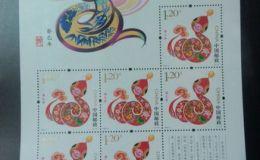 2013蛇年生肖小版票很值得收藏