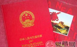 2007年邮票年册未来的趋势