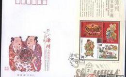 漳州年畫小全張很有鑒賞價值