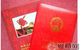 1998年邮票年册意义深远
