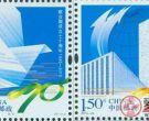 联合国成立七十周年套票的价格
