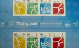 奥运会运动项目不干胶小版票