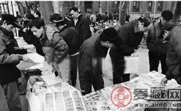 河北邮币卡交易中心作用简析