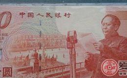 建国50周年纪念钞现在价格高不高