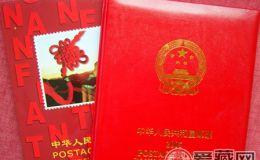 2005年邮票年册市场行情状况