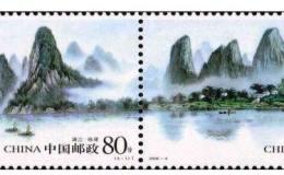 风景邮票之黄果树小型张