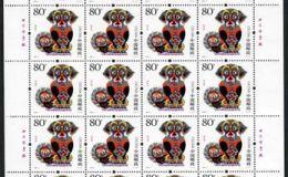 第三轮生肖狗赠版邮票投资热门品种