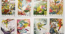 西游记邮票大版的收藏价格