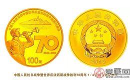 抗战胜利70周年纪念金币钱币历史起源