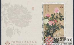 牡丹丝绸邮票引起抢购热潮