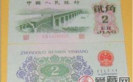 1962年2角纸币价格上升空间大