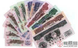 第三套人民币报价值得一谈