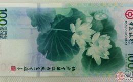 中银澳门荷花钞珍稀品种存世量少会灭绝吗?