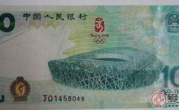体现出年代里的文化收购大陆奥运钞