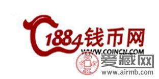 1884錢幣網的介紹