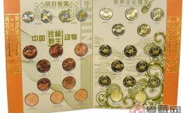 纪念币报价涨势可观