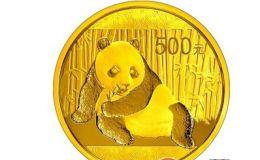 2015年熊猫金币价格会不会再次增长
