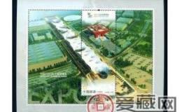 上海世博园小型张行情如何