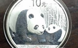 如何看待10元熊猫银币的价值