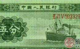1953年5分纸币价格表上涨竟然如此让人吃惊