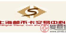 上海邮币卡行情你知道吗