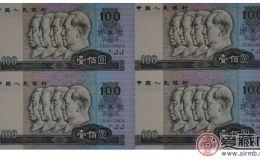 旧版人民币100元的发展趋势