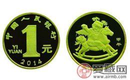 谈一谈马年纪念币最新价格
